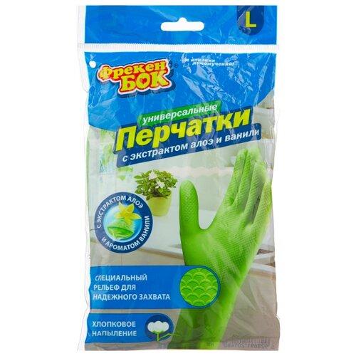 Перчатки Фрекен БОК хозяйственные Универсальные с экстрактом алоэ и ванили, 1 пара, размер L, цвет зеленый