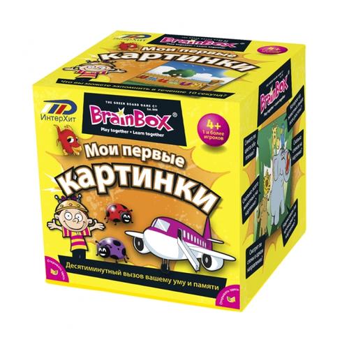 Купить Настольная игра Сундучок знаний - Мои первые картинки, BrainBox, Настольные игры