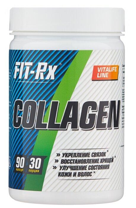 Препарат для укрепления связок и суставов FIT-Rx Collagen (90 шт.)