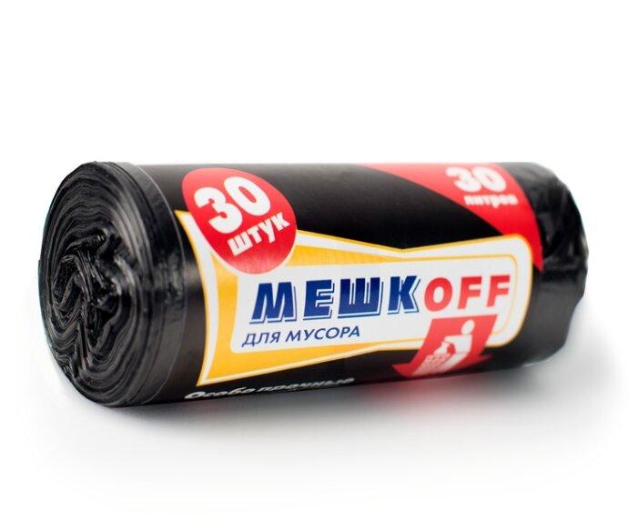 Мешки для мусора МЕШКОFF Особо прочные 1846