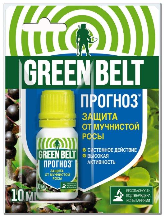 Green Belt Средство для защиты от мучнистой росы Прогноз, 10 мл