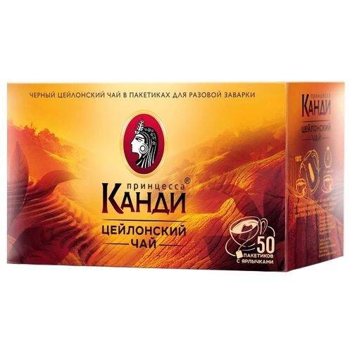 Чай черный Принцесса Канди Цейлон в пакетиках, 50 шт.