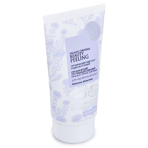 Natura Siberica пилинг для лица нежный Organic Certified Beauty Peeling 150 мл beauty style экспресс пилинг для лица контроль 150 мл
