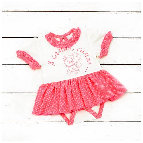 Платье-боди АЛИСА размер 86, молочный/коралловый