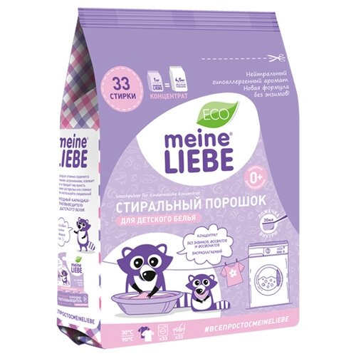 Стиральный порошок Meine Liebe для детского белья, 1 кг порошок стиральный для цветных тканей meine liebe 1 5 кг