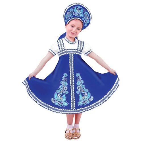 Купить Костюм Страна Карнавалия Птица Феникс (2818671-2818675), синий, размер 122-128, Карнавальные костюмы
