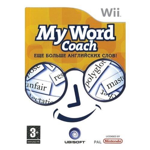 Игра для Wii My Word Coach