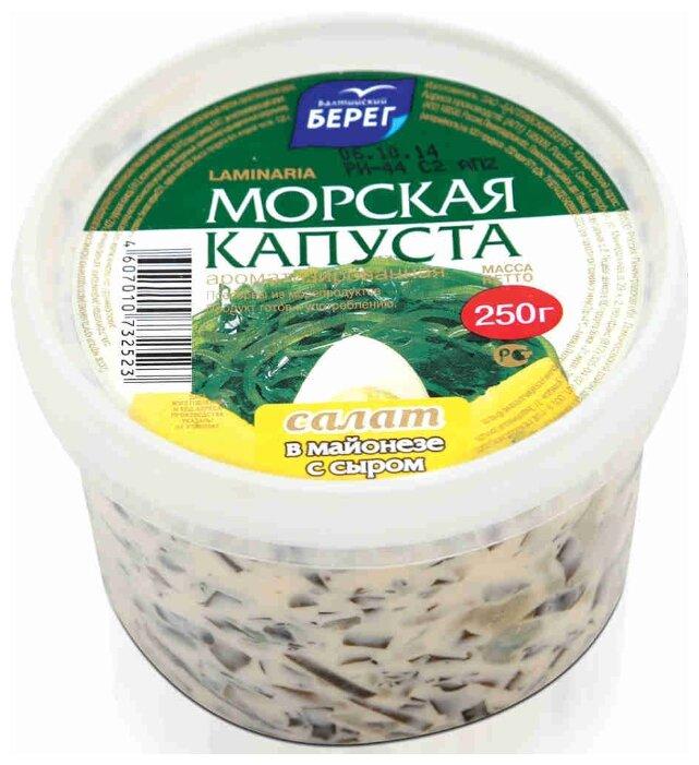 Балтийский берег Салат из морской капусты в майонезе с сыром