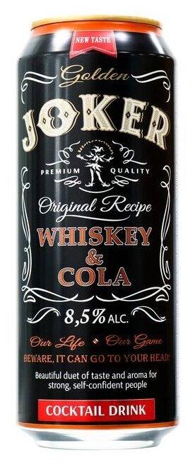 Коктейль винный Golden Joker Whiskey & Cola 0.45 л