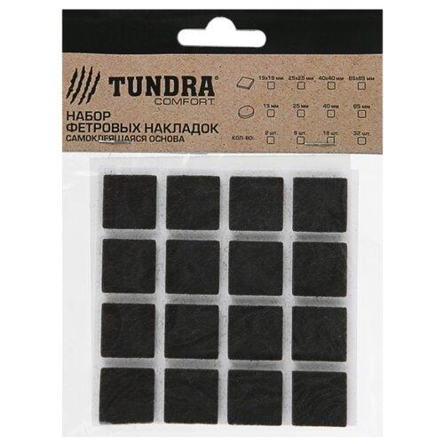 TUNDRA Накладка мебельная, 19 х 19 мм, квадратная, 32 шт, черная