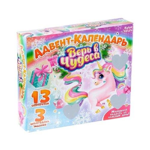 Купить Игровой набор Happy Valley Адвент-календарь Верь в чудеса 4361070, Игровые наборы и фигурки