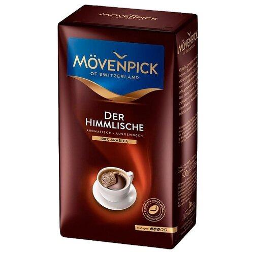 Кофе молотый Movenpick Der Himmlische, 500 г