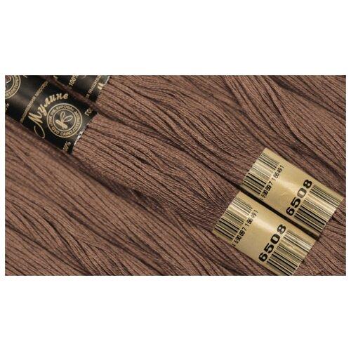 Купить Мулине, цвет: 6508 коричневый, 12 мотков по 10 м, ПРЯДИЛЬНО-НИТОЧНЫЙ КОМБИНАТ ИМЕНИ С.М. КИРОВА, Нитки