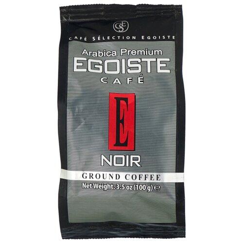 Кофе молотый Egoiste Noir, 100 г кофе растворимый egoiste noir пакет 70 г