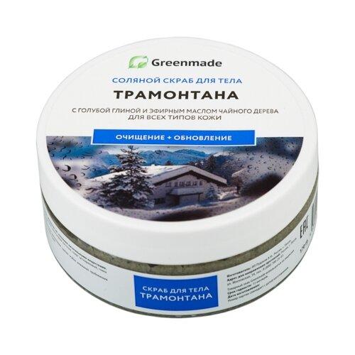 Greenmade Соляной скраб для тела Трамонтана, 170 г