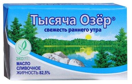 Тысяча Озёр Масло сливочное несоленое 82.5%, 180 г