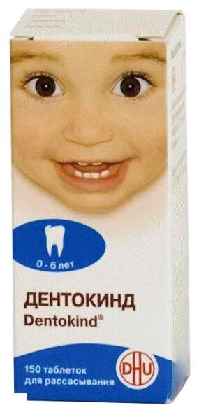 Дентокинд таб. д/рассас. №150