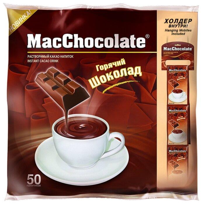 MacChocolate Горячий шоколад растворимый с сахаром и подсластителями