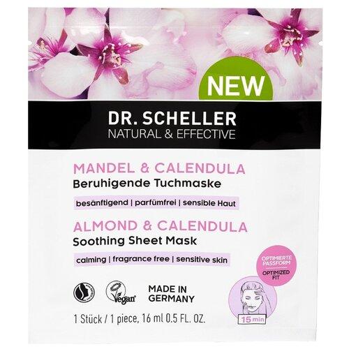 Купить Dr. Scheller Cosmetics успокаивающая тканевая маска Миндаль и календула, 16 мл