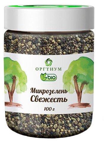 Оргтиум Микрозелень Свежесть, 100 г