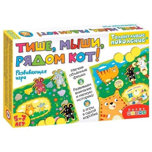 Настольная игра Дрофа-Медиа Тише, мыши, рядом кот!