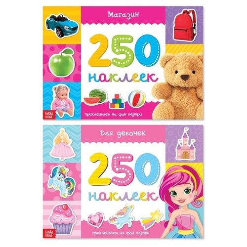 Набор книжек с наклейками 250 наклеек. Для девочек. Магазин, 2 шт. книжка с наклейками 250 наклеек магазин