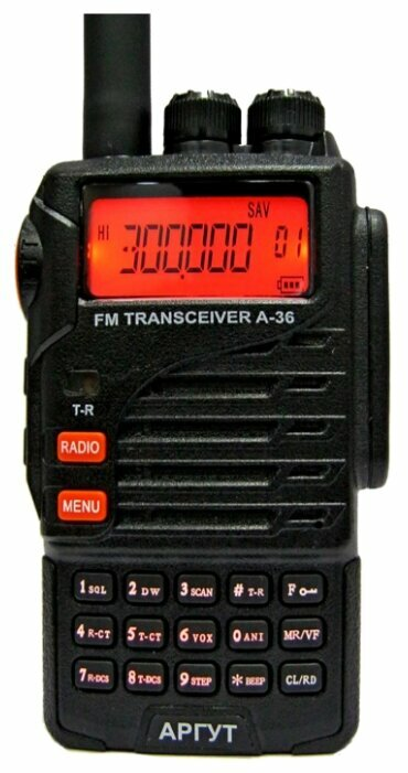 Радиостанция Аргут А-36 речная