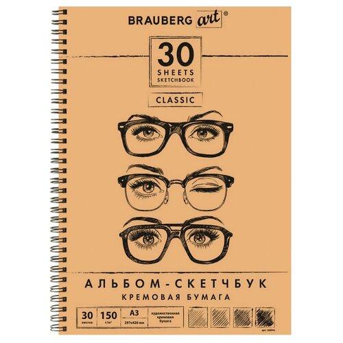 Купить Скетчбук для эскизов и графики BRAUBERG Art Classic 42 х 29.7 см (A3), 150 г/м², 30 л., Альбомы для рисования