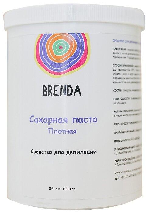 Паста для шугаринга Brenda Плотная