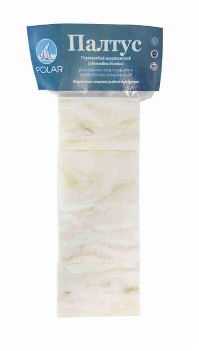 Polar Замороженный палтус филе порционное 400 г