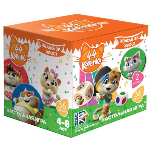 Настольная игра Vladi Toys 44 котенка. Хватай за хвост VT8022-03