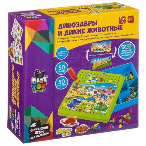 Фото - BONDIBON Мозаика Динозавры и дикие животные Baby You (ВВ3744) bondibon мозаика динозавры и дикие животные baby you вв3744