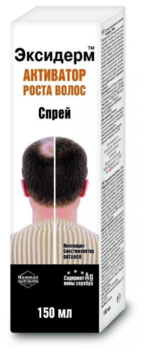 КоролевФарм Эксидерм Средство (спрей) для волос Активатор роста
