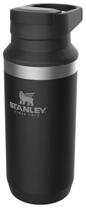 Термокружка STANLEY Adventure Switchback (0,35 л)