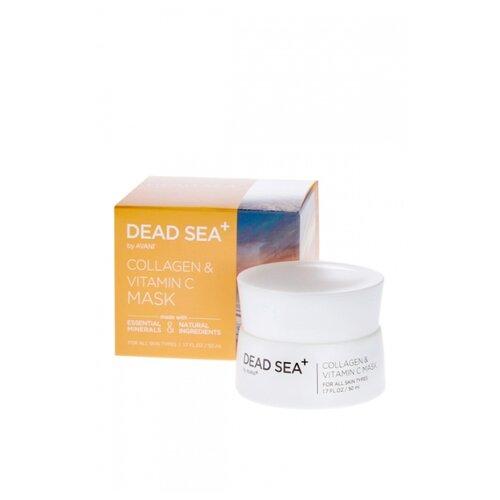Dead Sea + Коллагеновая маска с витамином С, 50 мл dead in sea