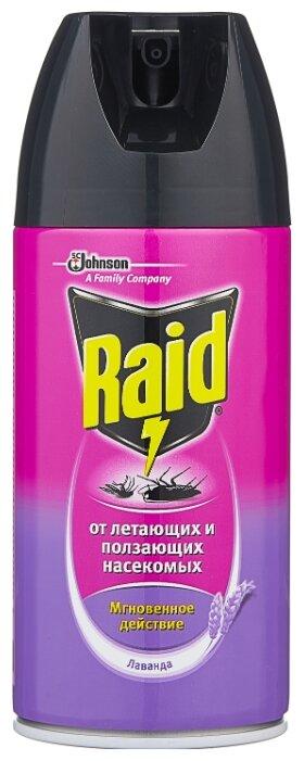 Аэрозоль Raid от ползающих и летающих насекомых с запахом лаванды 300 мл