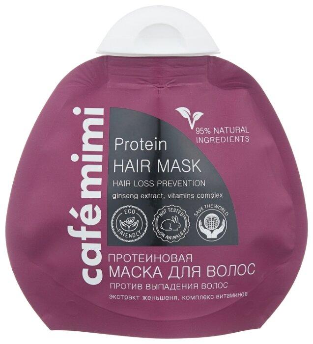 Cafe mimi Протеиновая маска против выпадения волос
