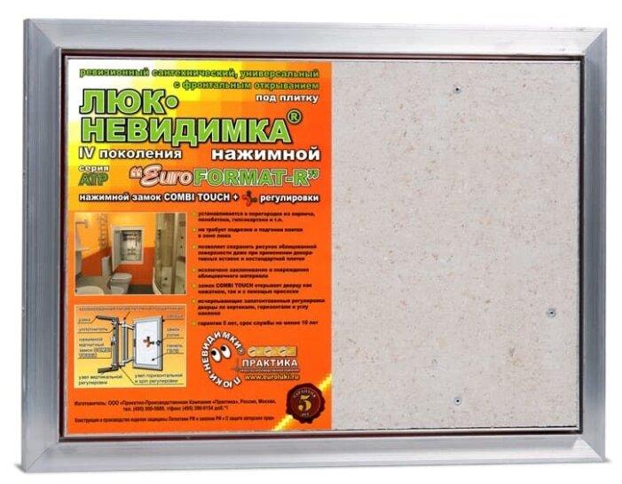 Ревизионный люк Евроформат АТР 40-30 настенный под плитку ПРАКТИКА