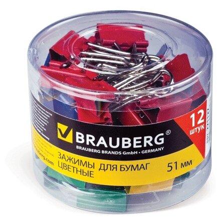 BRAUBERG Зажимы для бумаги 221131 51 мм (12 шт.)