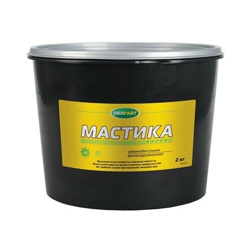 Антикор OILRIGHT Мастика резинобитумная 2 кг банка черный