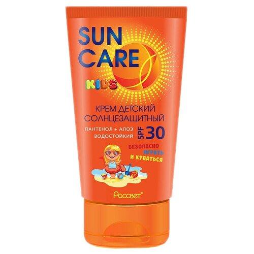 Рассвет Sun Care kids детский cолнцезашитный крем SPF 30 150 мл