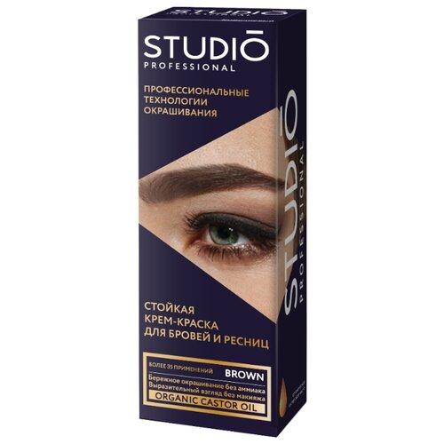 Фото - Studio Professional крем-краска для бровей и ресниц стойкая коричневый ollin professional крем краска для бровей и ресниц набор vision set черный