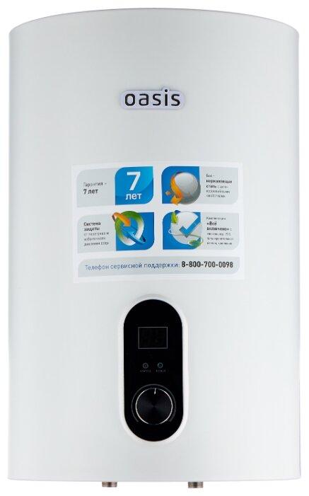 Накопительный электрический водонагреватель Oasis Steel SN 30L