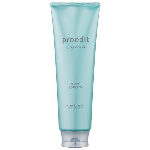 Купить Lebel Cosmetics Маска интенсивно увлажняющая для очень сухих волос Proedit Hair Treatment Soft Fit Plus, 250 мл