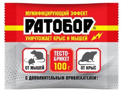 Средство Ратобор Тесто-брикет 100 г