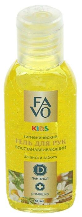 Гигиенический гель для рук Favo Kids с ромашкой