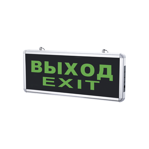 "Табло In Home СДБО-215 ""ВЫХОД EXIT"""
