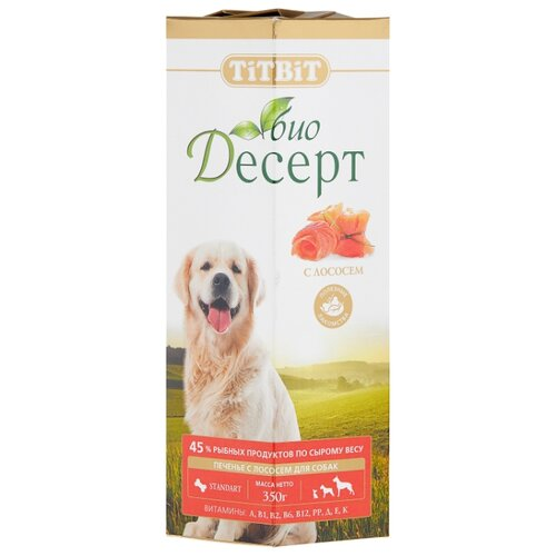 Лакомство для собак Titbit Печенье Био Десерт с лососем стандарт, 350 г лакомство для собак titbit био десерт печенье с мясом ягненка 250г