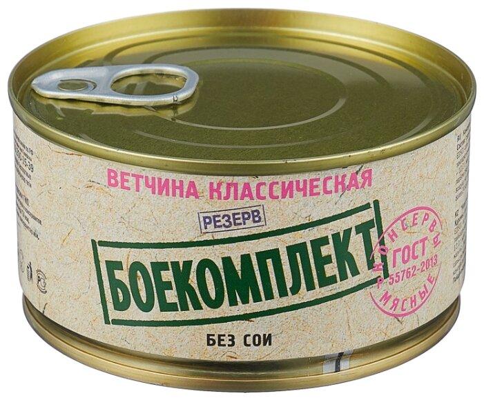 Резерв Боекомплект Ветчина классическая 325 г