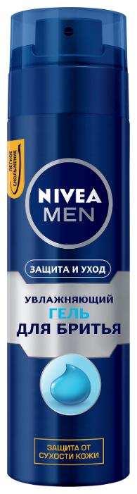 """Гель для бритья увлажняющий """"Защита и уход"""" Nivea"""